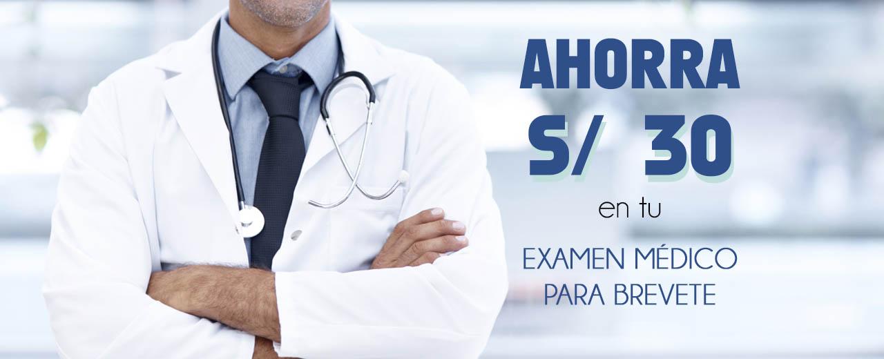 examen-medico-para-brevete-descuento