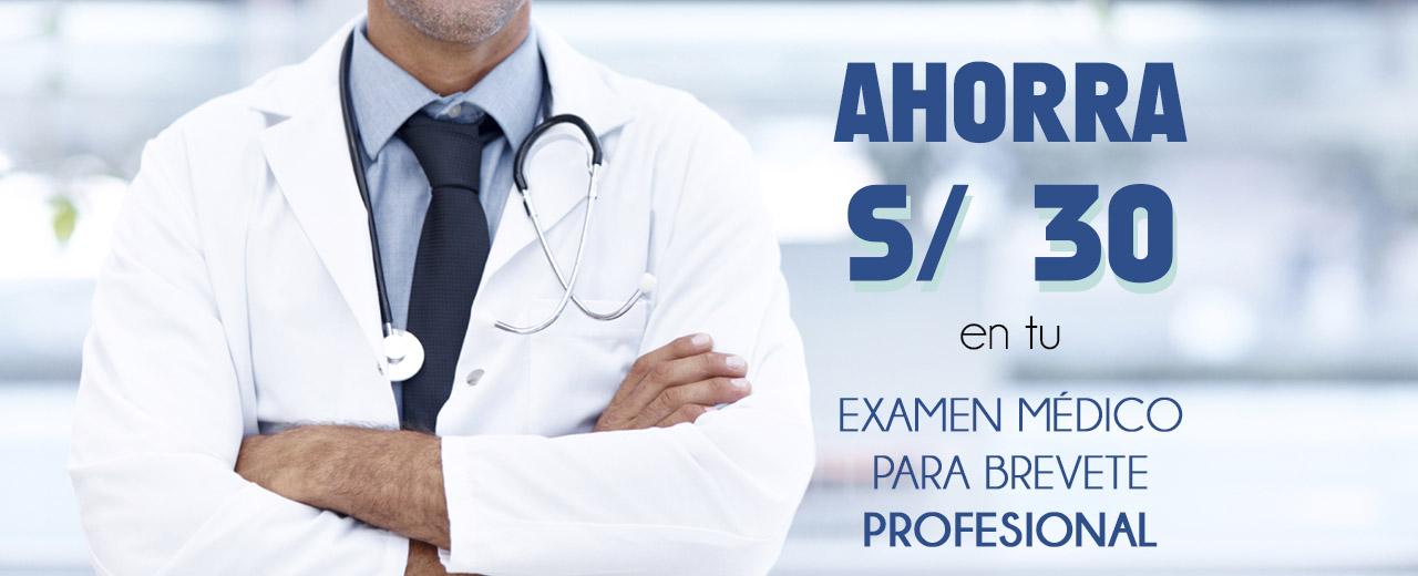 precio-examen-medico-para-brevete-a2-a3-licencia-de-conducir-profesional